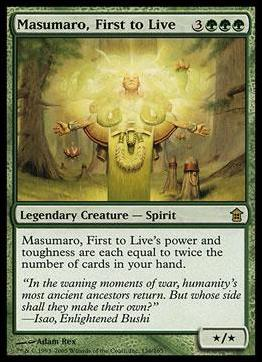 Magic the Gathering: Saviors of Kamigawa (Base Set)136-A by Wizards of the Coast