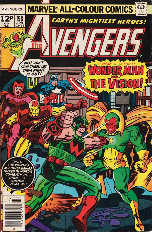 Avengers (1963) 158-B by Marvel