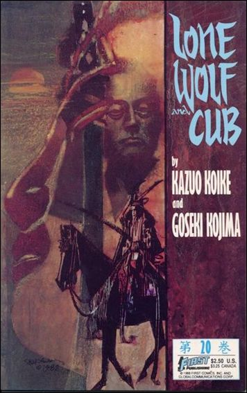 Lone Wolf and Cub 20-A by First