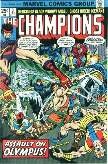 Champions (1975) 3-A by Marvel