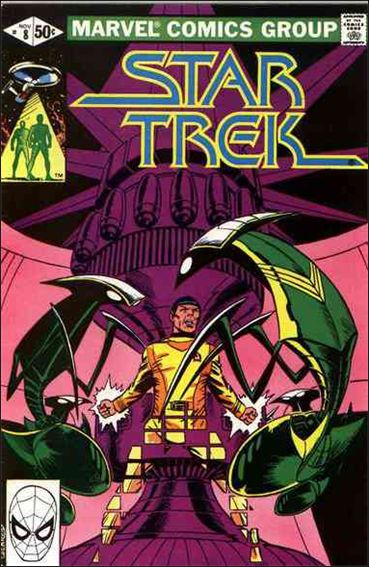Star Trek (1980) 8-A by Marvel