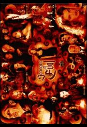 Buffy the Vampire Slayer: Big Bads (Seasons of Evil Uncut Sheet) 1-A by Inkworks