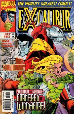 Excalibur (1988) 113-A