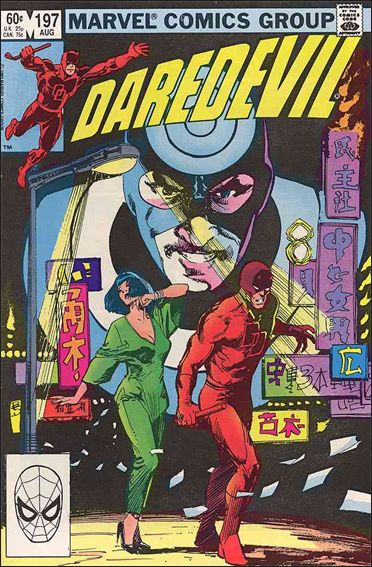 Daredevil (1964) 197-A by Marvel