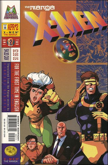 X-Men: The Manga 2-A by Marvel