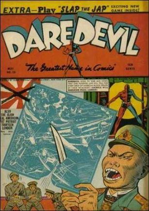 Daredevil (1941) 10-A