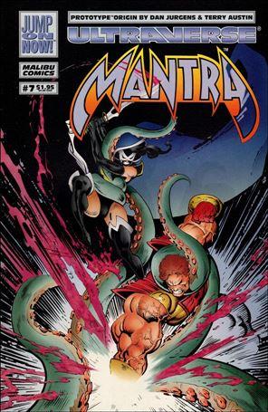 Mantra (1993) 7-A