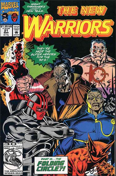 New Warriors (1990) 21-A by Marvel
