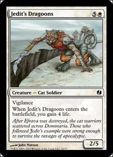 Magic the Gathering: Duel Decks: Venser vs. Koth (Base Set)20-A by Wizards of the Coast