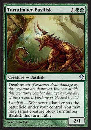 Magic The Gathering: Zendikar (Base Set)190-A by Wizards of the Coast
