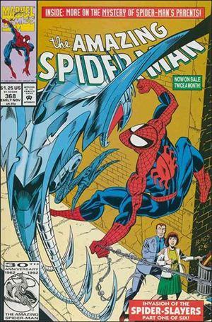 Amazing Spider-Man (1963) 368-A