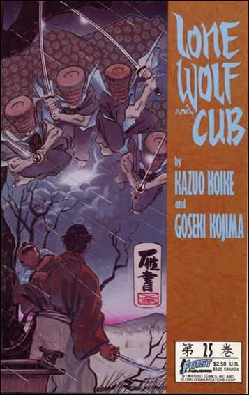 Lone Wolf and Cub 25-A by First