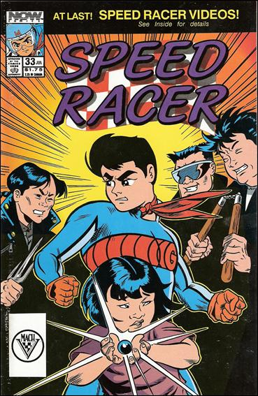 Speed Racer (1987) 33-A by Now Comics