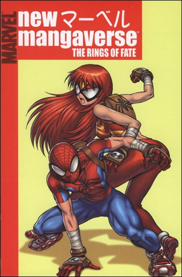 New Mangaverse: The Rings of Fate 1-A by Marvel