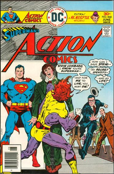 Action Comics (1938) 460-A by DC