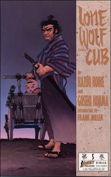 Lone Wolf and Cub 5-A by First