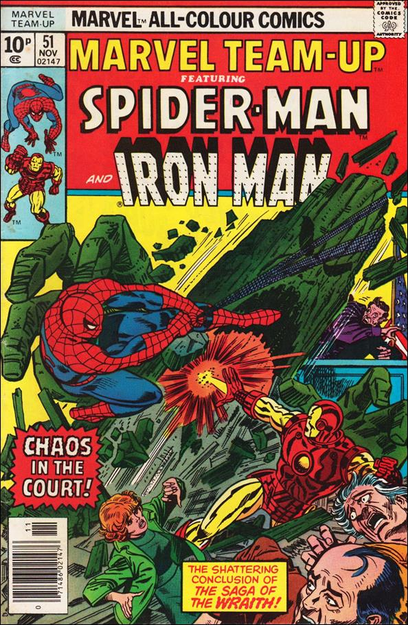 Marvel Team-Up (1972) 51-B by Marvel