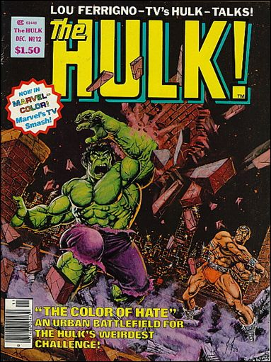Hulk Magazine 12-A by Marvel