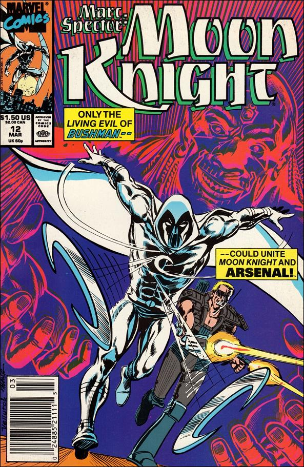 Marc Spector: Moon Knight 12-A by Marvel