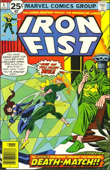 Iron Fist (1975) 6-A by Marvel