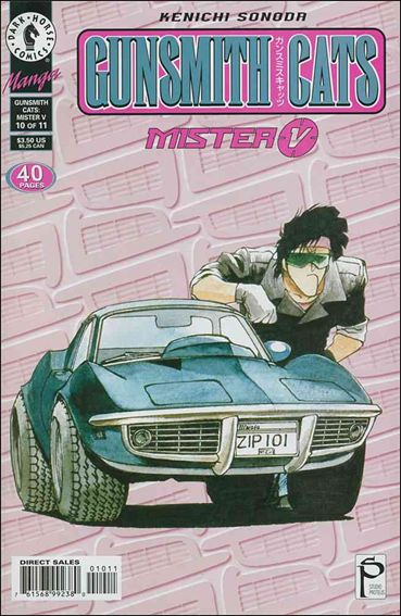 Gunsmith Cats: Mister V 10-A by Dark Horse