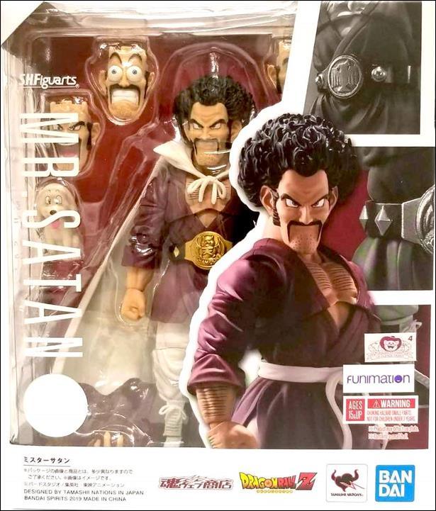 Dragon Ball (S.H.Figuarts) Mr. Satan by Bandai