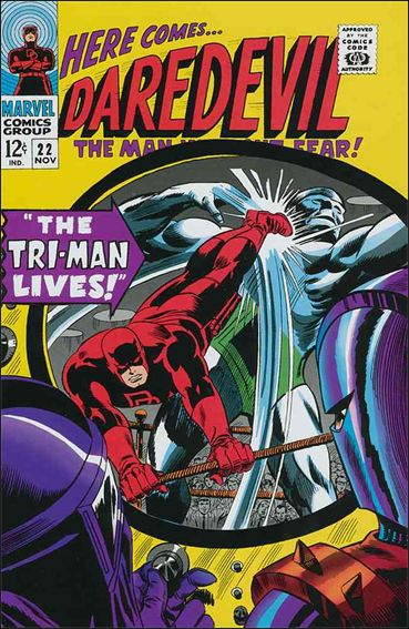 Daredevil (1964) 22-A by Marvel