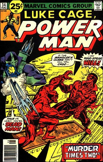Power Man 34-A by Marvel