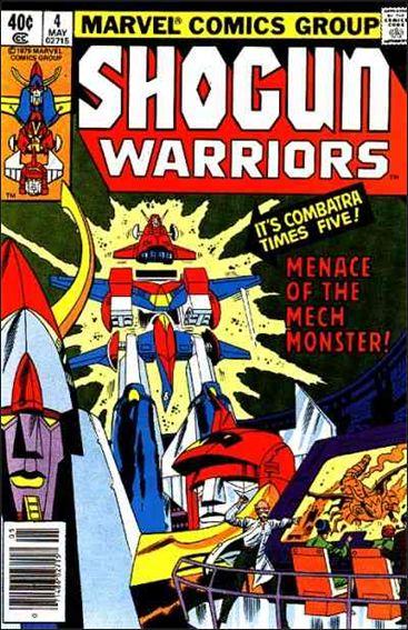 Shogun Warriors 4-A by Marvel
