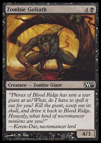 Magic the Gathering: 2010 Core Set (Base Set)123-A by Wizards of the Coast