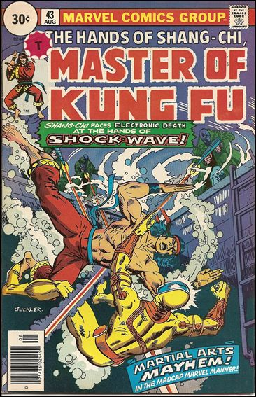 Master of Kung Fu 43-B by Marvel