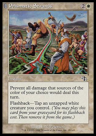 Magic the Gathering: Judgment (Base Set)18-A by Wizards of the Coast