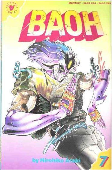 Baoh 7-A by Viz