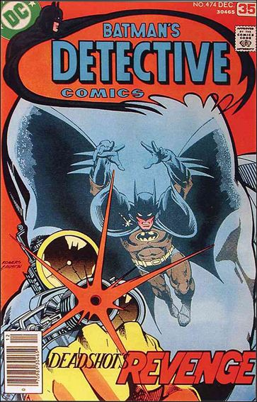 Detective Comics (1937) 474-A by DC