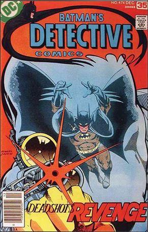 Detective Comics (1937) 474-A