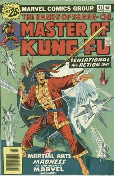 Master of Kung Fu 41-A by Marvel