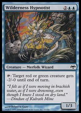 Magic the Gathering: Eventide (Base Set)32-A by Wizards of the Coast