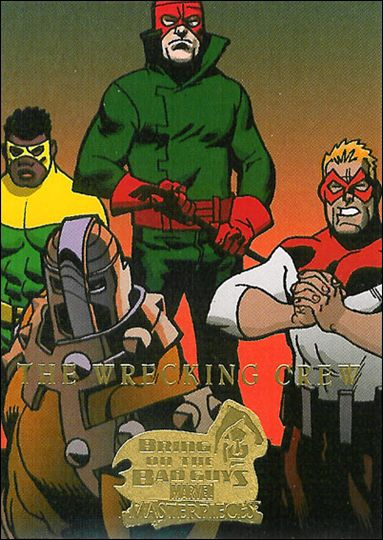 2008 Marvel Masterpieces: Series 3 (Base Set) 45-A by SkyBox