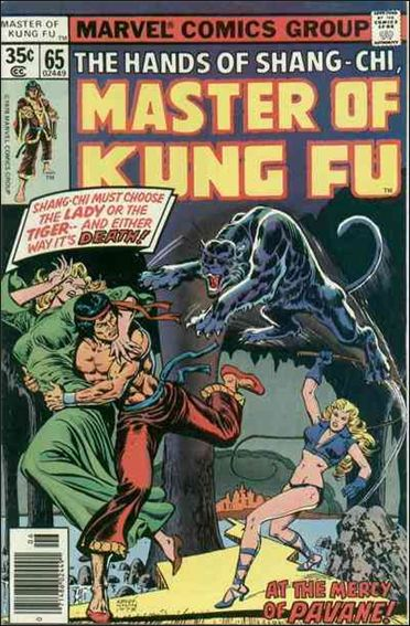 Master of Kung Fu 65-A by Marvel