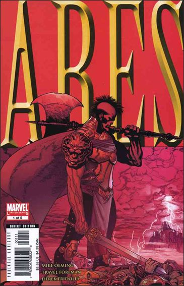 Ares 1-A by Marvel