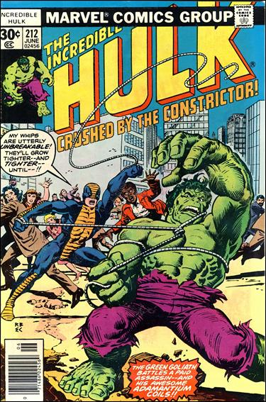 Incredible Hulk (1968) 212-A by Marvel