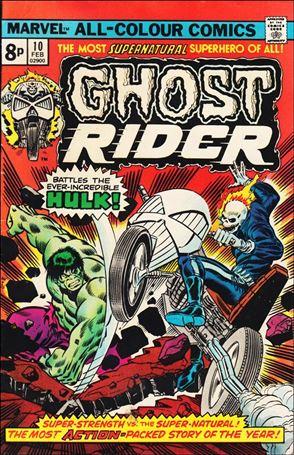 Ghost Rider (1973) 10-B