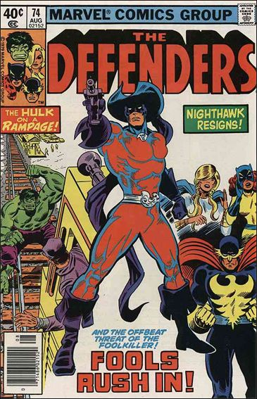Defenders (1972) 74-A by Marvel