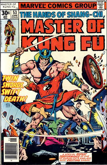 Master of Kung Fu 53-A by Marvel