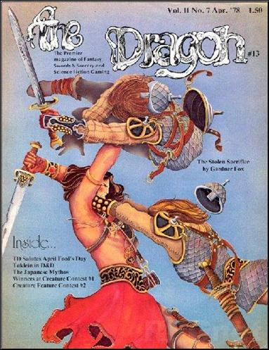 Dragon Magazine 13-A by Wizards of the Coast