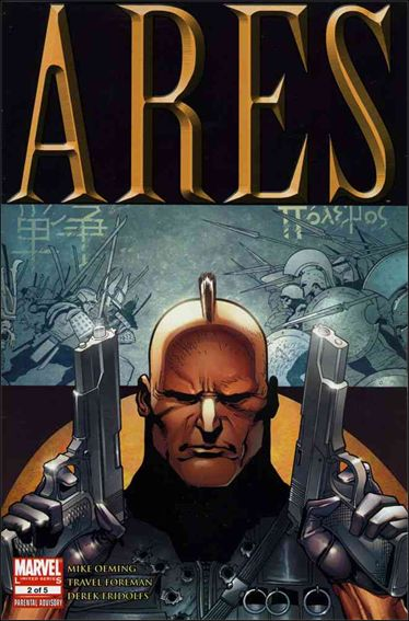 Ares 2-A by Marvel