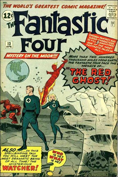 Fantastic Four (1961) 13-A by Marvel