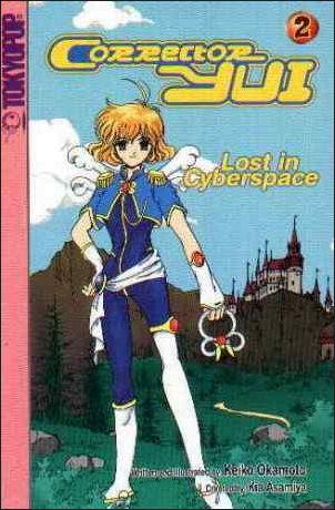 Corrector Yui (2002) 2-A by Tokyopop