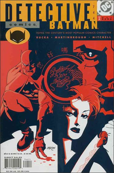 Detective Comics (1937) 744-A by DC