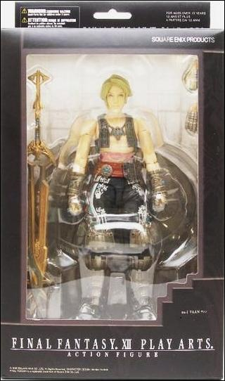 Final Fantasy XII (Play Arts) Vaan by Square Enix